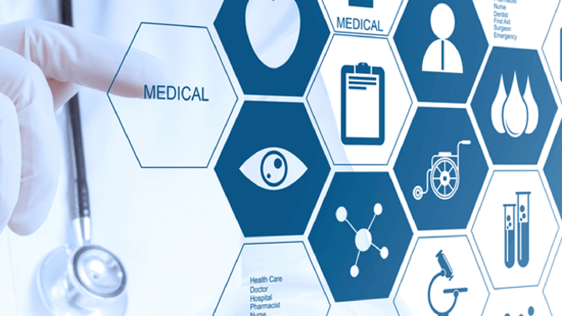 Healthcare Technology Trends for 2016